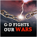 G-d Fights Our Wars