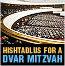 Parshas Bahalochescha- Histaldus for a Dvar Mitzvah