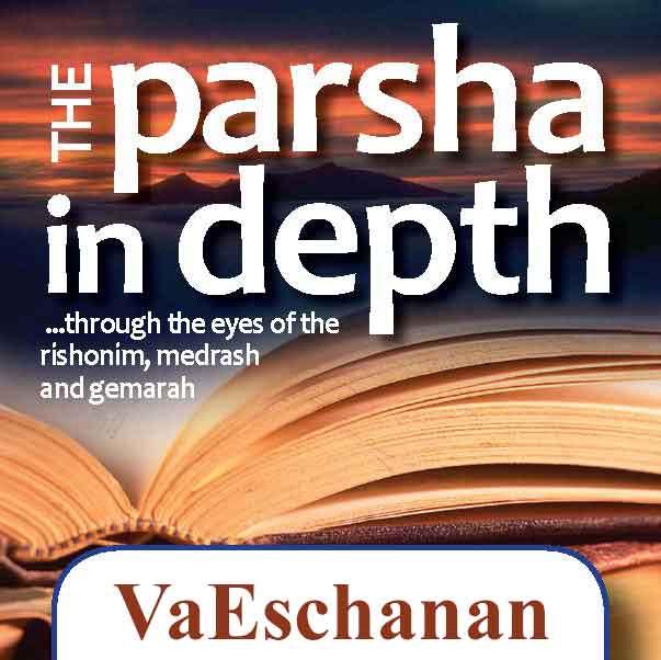 Parsha-In-Depth-va